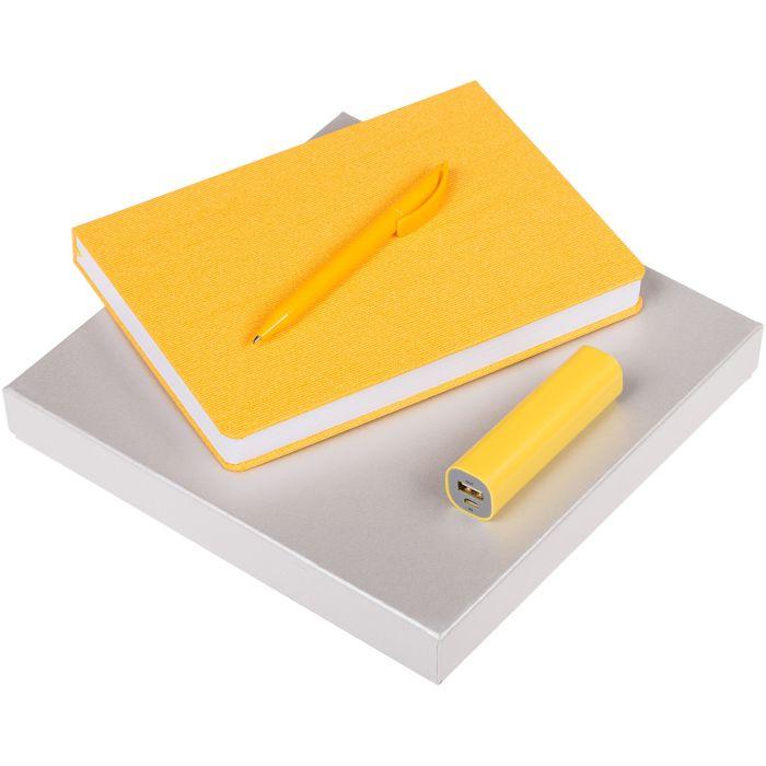Набор Soul: ежедневник, внешний аккумулятор и ручка, цвет жёлтый