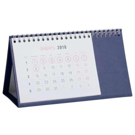 Календарь настольный Brand, цвет синий