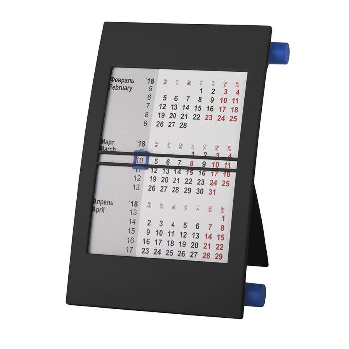 Календарь настольный на 2 года, цвет корпуса - чёрный, цвет роликов - синий