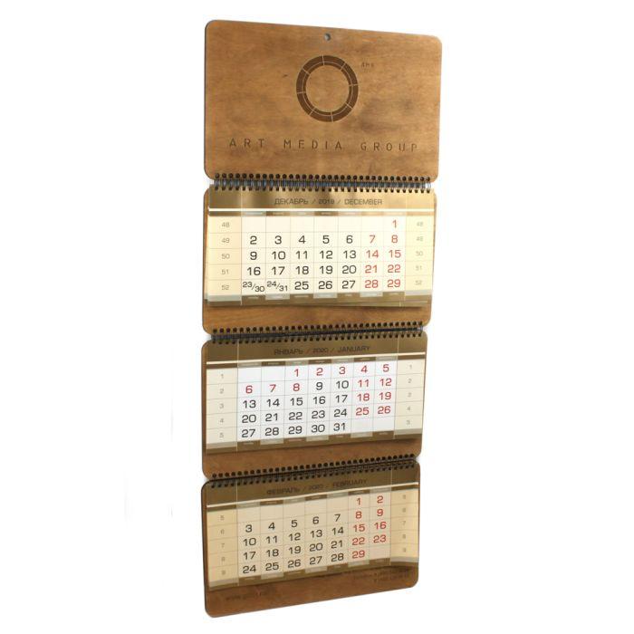 Настенный квартальный календарь DS107 735х308 мм.