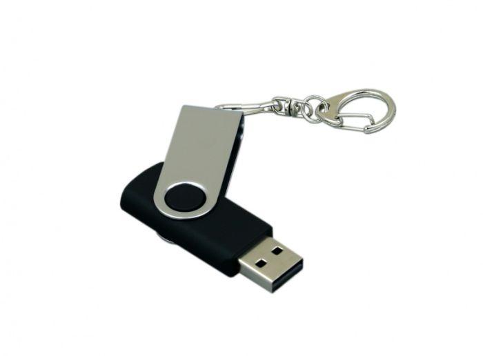 USB-Flash накопитель - брелок (флешка) в металлическом корпусе с пластиковыми вставками, модель 030, объем памяти 128 Gb, цвет чёрный