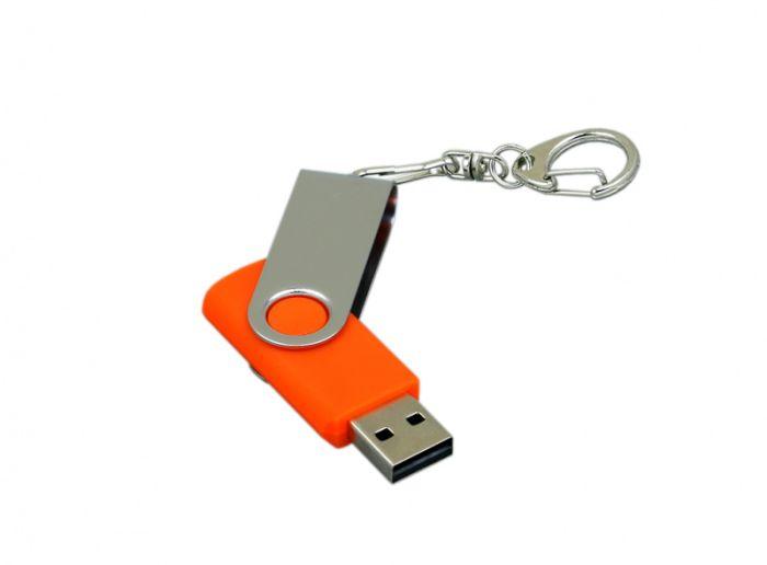 USB-Flash накопитель - брелок (флешка) в металлическом корпусе с пластиковыми вставками, модель 030, объем памяти 128 Gb, цвет оранжевый