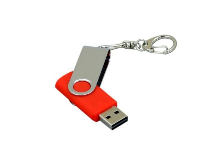 USB-Flash накопитель - брелок (флешка) в металлическом корпусе с пластиковыми вставками, модель 030, объем памяти 128 Gb, цвет красный