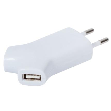 Сетевое зарядное устройство с двумя USB-выходами, цвет корпуса белый