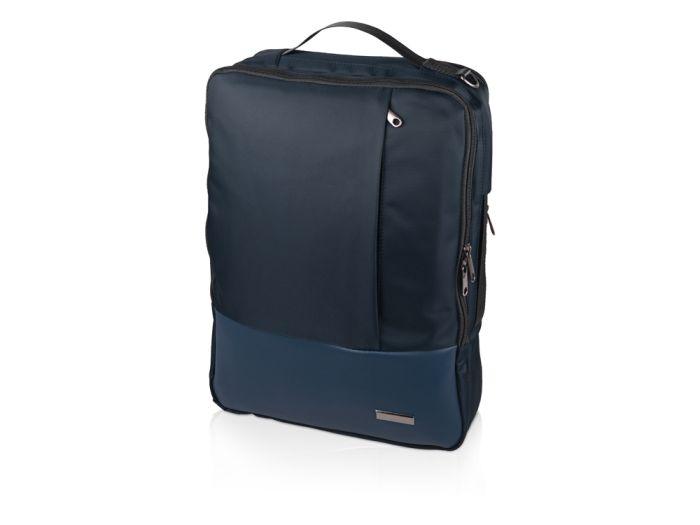 "Рюкзак-трансформер ""Duty"", 8 л, цвет тёмно-синий"