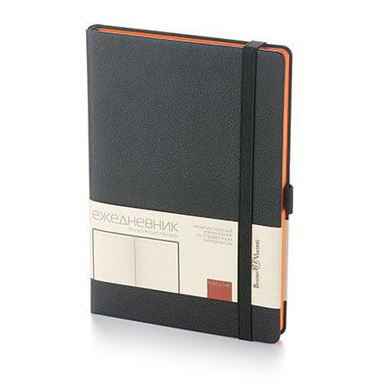 Ежедневник недатированный MONACO (АР), формат A5, обрез оранжевый, в пластиковом слив-боксе, цвет черный