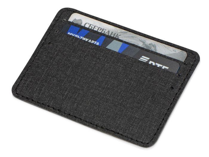 Чехол для карточек Consul, темно-серый