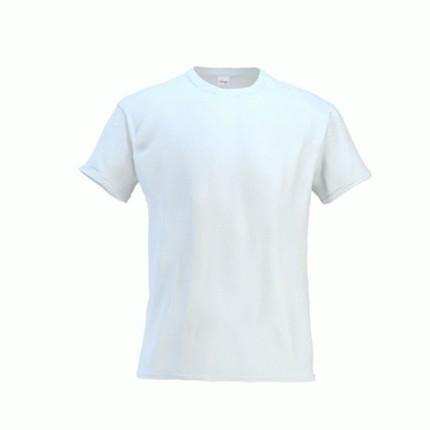 Футболка мужская 51 Action, цвет белый, размер XL