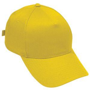 """Бейсболка """"Стандарт.180"""", цвет жёлтый"""
