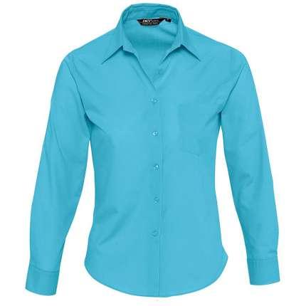 """Рубашка женская """"Executive"""", бирюзовая, размер S"""