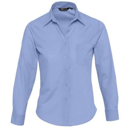 """Рубашка женская """"Executive"""", синяя, размер XL"""