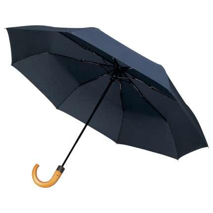 """Зонт складной """"Unit Classic"""", тёмно-синий"""