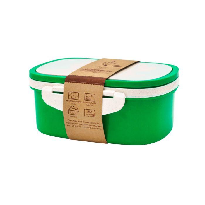 Ланчбокс (контейнер для еды) Paul - Зеленый FF, 1000 мл