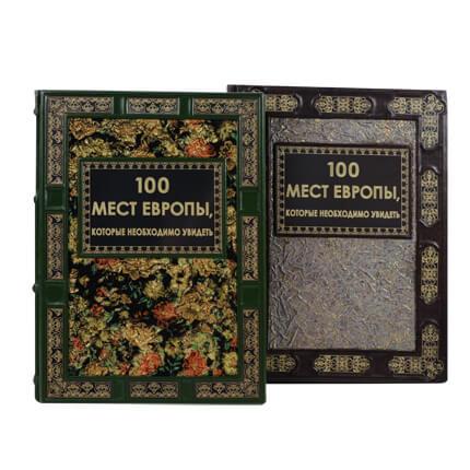 """Книга подарочная ручной работы из натуральной кожи """"100 мест Европы, которые необходимо увидеть"""""""