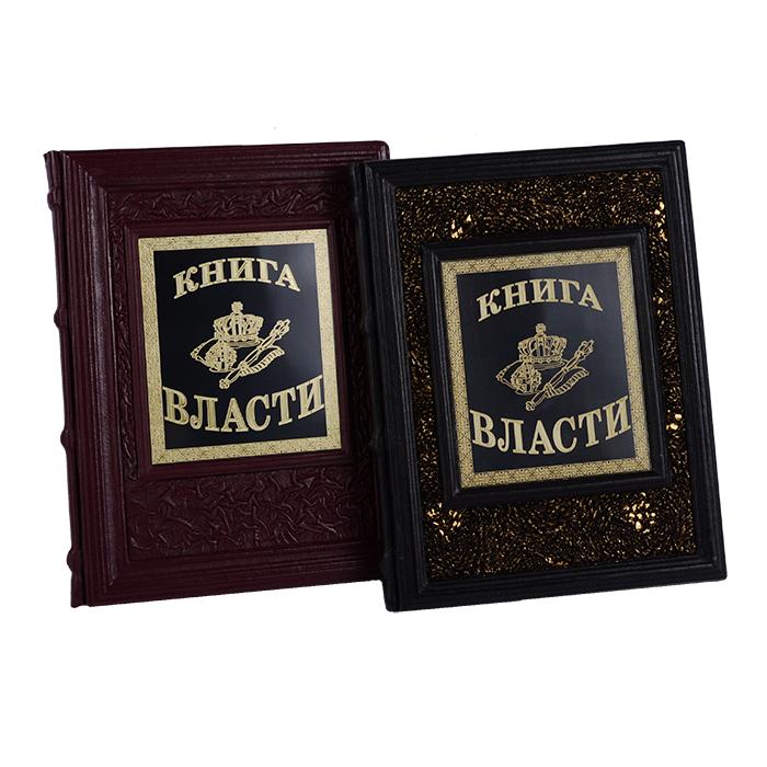 """""""Книга власти"""" подарочная ручной работы из натуральной кожи"""