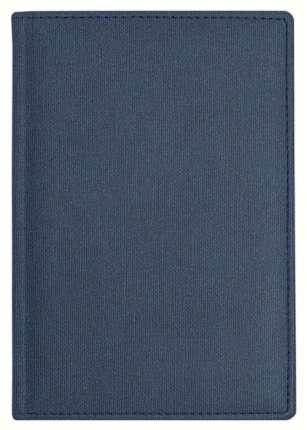 Ежедневник датированный. А5, 352 стр. материал Юта,серо-синий